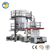 2 layer Co-extrusion film blowing machine
