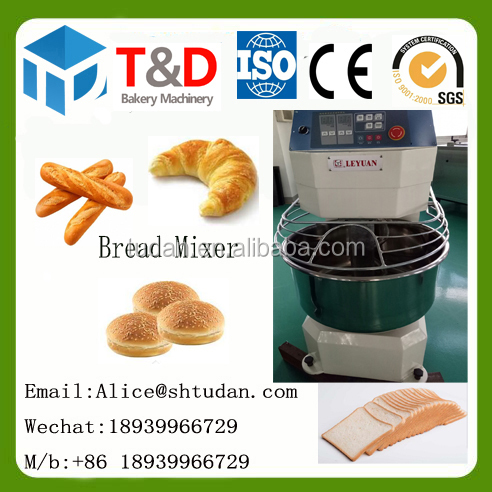 Shanghai Bakery Equipment trading online commercial Industrial 50kg double speed dough mixer trade assurance 50kg spiral mixer
