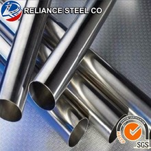 AISI 304 304L 316L Seamless Stainless Steel Pipe