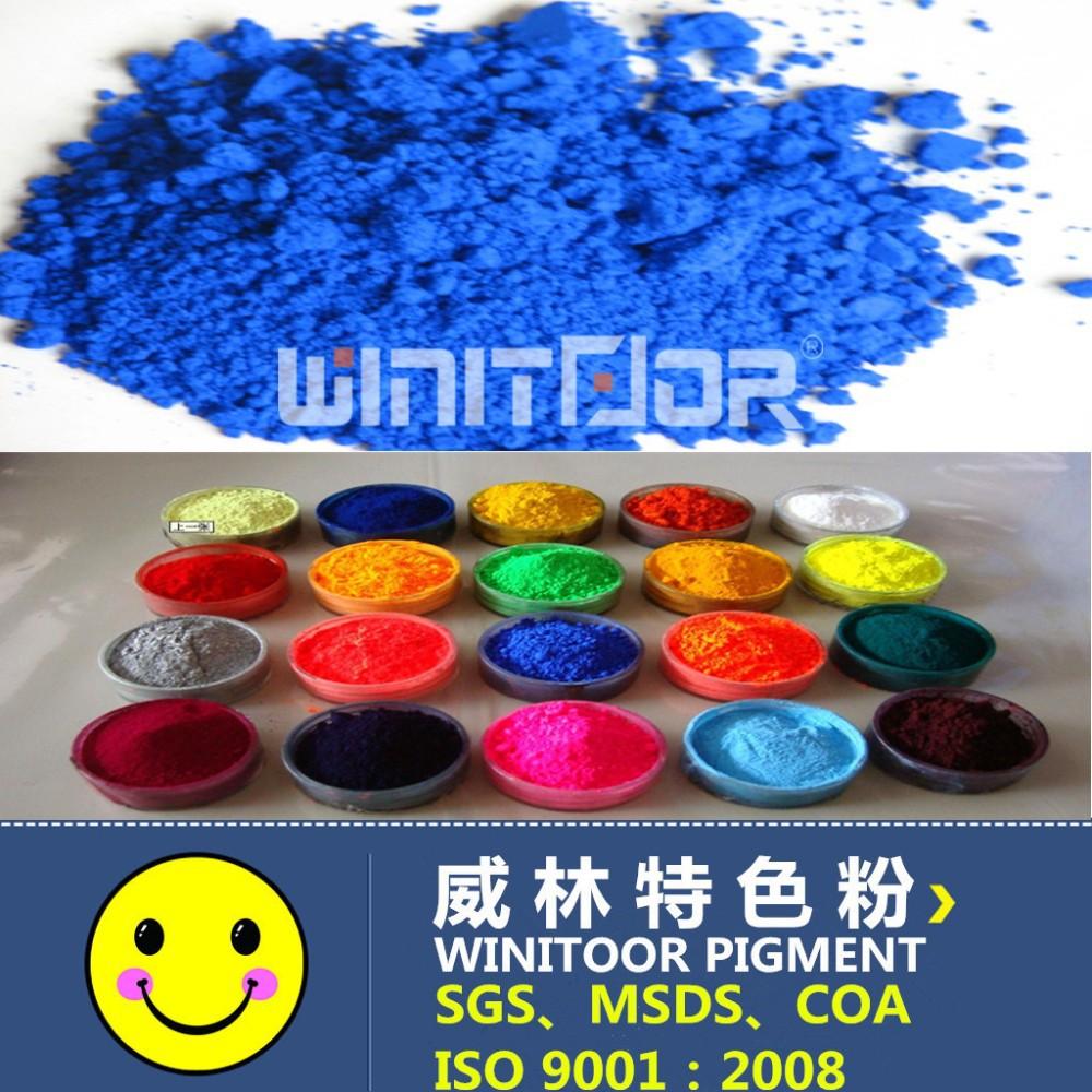bonne qualit pigment organique violet 23 poudre pour peinture pigment pigment id de produit. Black Bedroom Furniture Sets. Home Design Ideas