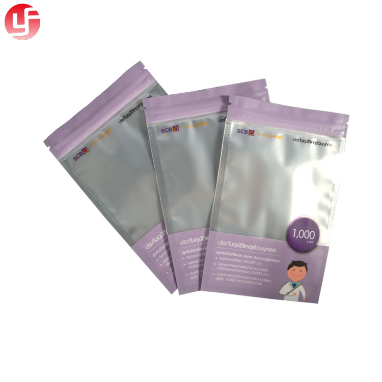 2018 China Manufacture packaging chocolate mini printed transparent plastic custom zip lock bags