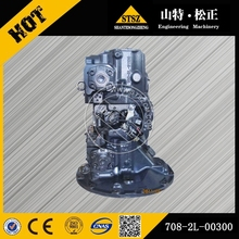 PC200-7 Hydraulic main pump for excavator 708-2L-00300