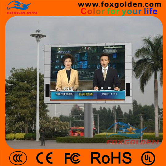Waterproof HD Full Color P10 big screen outdoor led tv screen for building advertising