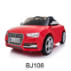 Audi S5 Child 12V Kids Electric Toys baby Ride On Car