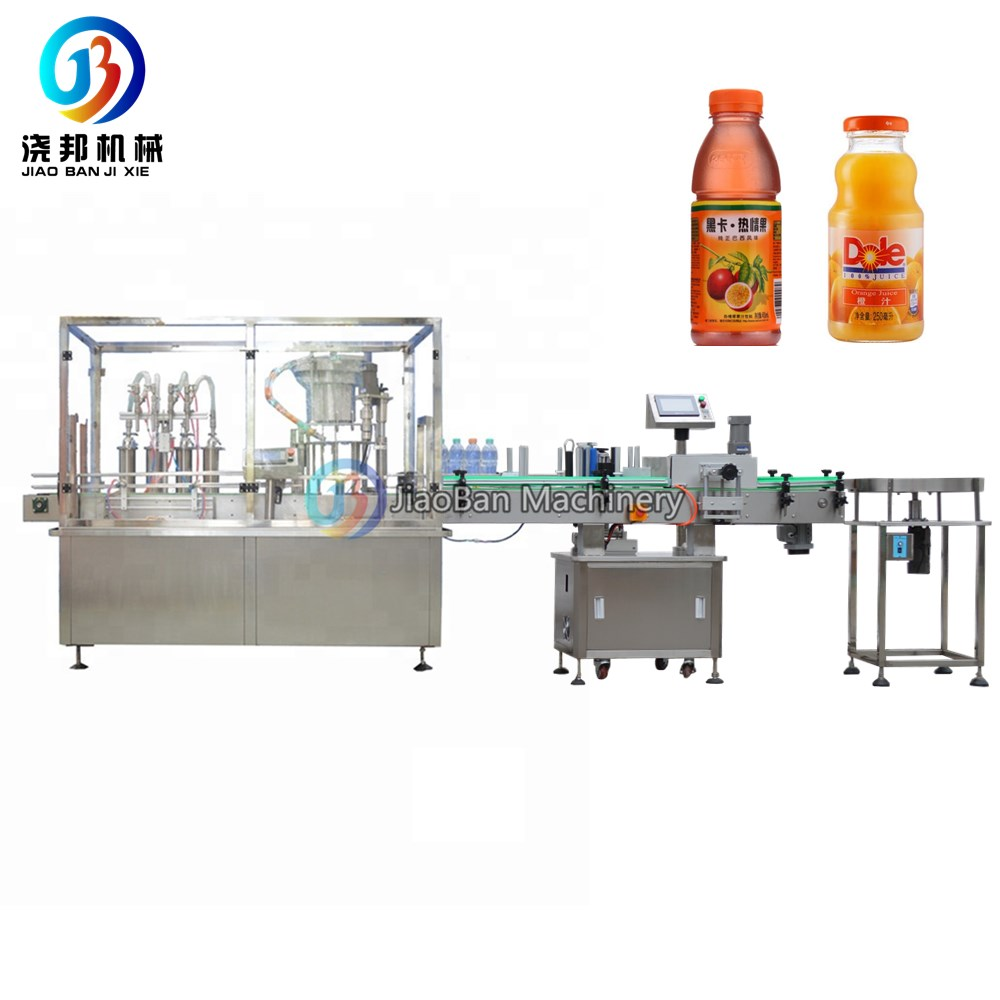 JB-YG4 Automatic glass bottled juice filling and capping machinery with 4 <strong>nozzles</strong>