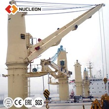 Professional Ship crane for sale Offshore Pedestal Marine 250 ton crane