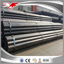 "China Supplier ERW carbon steel pipe/tube 3/4""~24"""