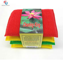 Hot Soft Dish Washing Sponge Scouring Pads