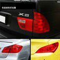 "12"" x 40"" /30cm x 100cm Auto Car Sticker Smoke Fog Light HeadLight Taillight Tint Vinyl Film Sheet AAA"