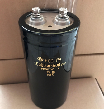 500V 10000uf capacitors, inverters arresters booster ignition coil electrolytic capacitors 75 * 220