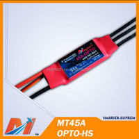 Maytech Brushless Electric Speed Controller Helicopter
