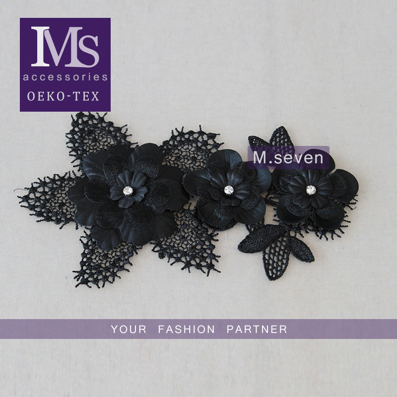 trim with flower in black, decorative flowers, fabric flowers for dresses