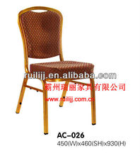 gold aluminium/steel banquet chair