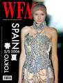 WFM - World Fashion Magazine