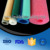 EPE sponge Tube OEM , EPE Foam packing Tube Wholesale