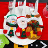 3pcs Set Christmas Xmas Cutlery Tableware Holder Fork Spoon Knife Bag Cover Case