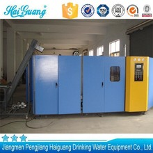 China good service 2cavity fully automatic balloon blowing machine