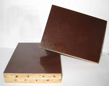 Marine plywood for construction 1220*2440MM