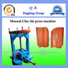 Manual tile machine!! Professional manufacturer clay tile making machine
