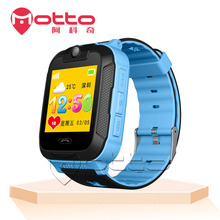 2017 chinese supplier promotion gift cheap price ce rohs android smart watch with camera