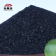 Agriculture Potassium Humate Natural Leonardite Fertilizer