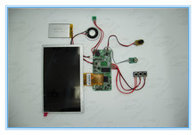7inch lcd micro display video module