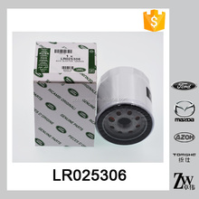 Running for more than 5000km car oil filters high performance iron oil filter LR025306 W7015 for LANDROVER