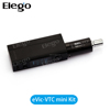 Elego E Cig Wholesale Supplier for Joyetech eVic VTC Mini 60W Kit