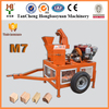 high quality 2016 new products M7 hydraform small interlocking stabilized soil block machine