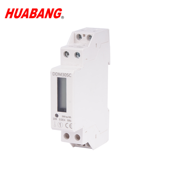 single phase two wire 35mm din rail mounted smallest size energy meter electrical meter