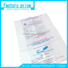 PE woven industrial packaging bag 25 kg / printed LOGO