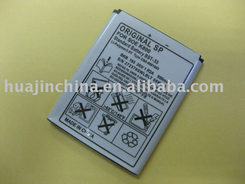 mobile phone battery A1402S/C702/F305c/G502