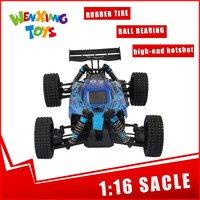 cheap drifting gas rc car for sale with 2.4G Radio System