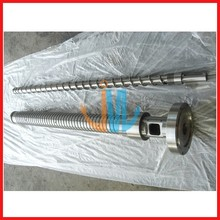 High speed single screw barrel for <strong>PP</strong>/HDPE/LDPE/LLDPE film blowing