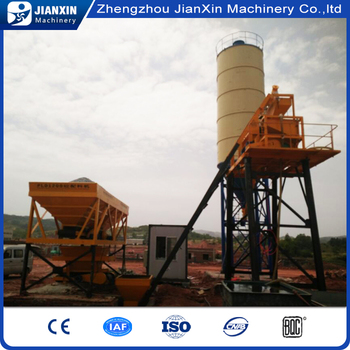 High automatical degree centralized control concrete batching mixing plant