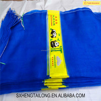 colorful small net mesh bags for agriculture with low price