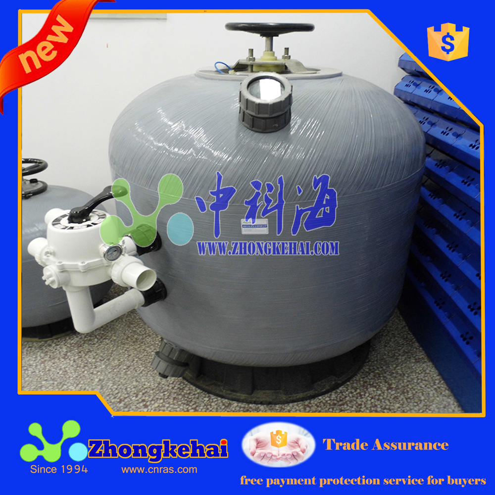 High speed grit filter tank for RAS,aquaculture grit filter