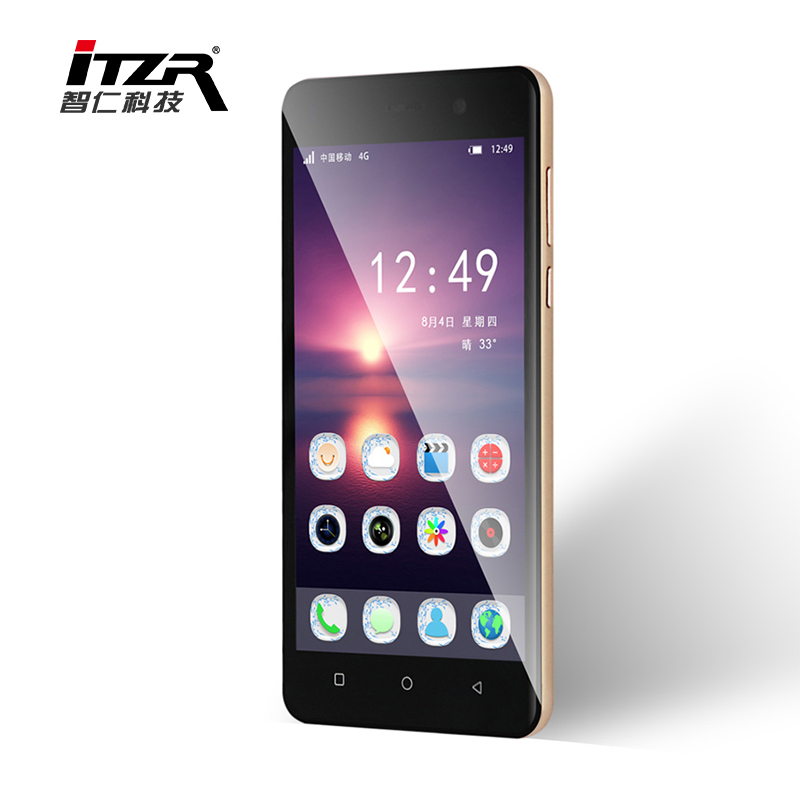 Made in China IPS 2.5D very low price mobile phone