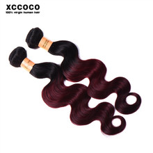 Alibaba <strong>Express</strong> Wholesale 1B/99J Two Tone Color Raw Indian Remy Hair Weave