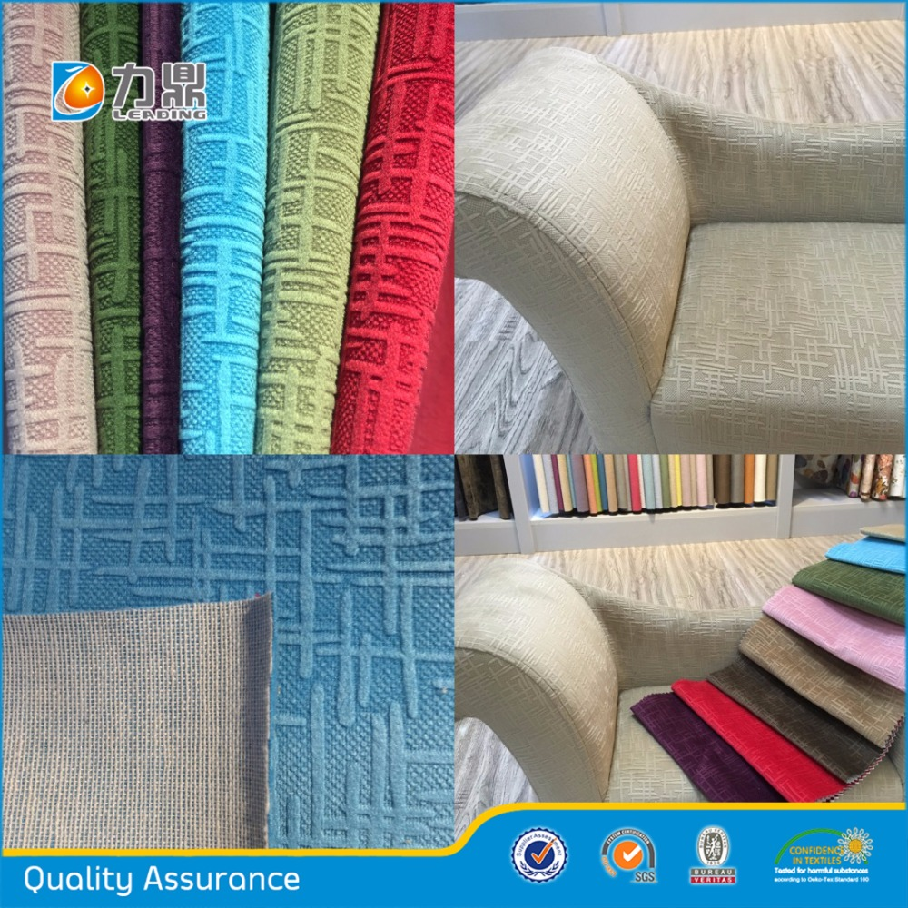 Free Sample 100% Polyester Cut Velvet Upholstery Sofa Fabric