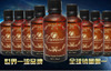 /product-detail/men-use-only-increase-size-50ml-penis-enlargement-long-oil-60486350613.html