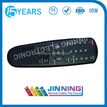 High Quality Durable Wirless Sat Remote SUNRISE
