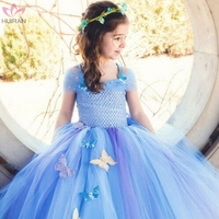 Tulle Spool Tutu Crochet Chest Wrap
