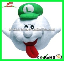 "Super Mario Bros Boo Ghost 8"" Green Plush Doll"