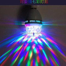 Latest Colorfull Mini LED Stage crystal Bulb light Black cover