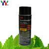 /product-detail/3m-spray-adhesive-1332512964.html
