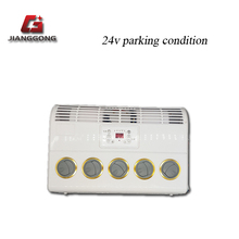 Battery driven truck air conditioning unit with large cooling air volume