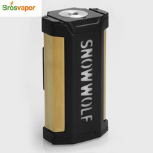 SNOWWOLF Vfeng 230w Black/ Yellow/ Blue E cigarette