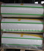 electrical insulation materials 6021 grade PET Polyester Film