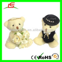 LE-D626 Couple Teddy Bear Wedding Bridesmaid Gift Cake Topper Decorations